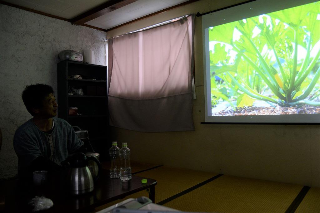 須藤さんによるスライドの様子
